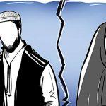 Private vs Public Divorce: Where  does a Muslim divorce stand?