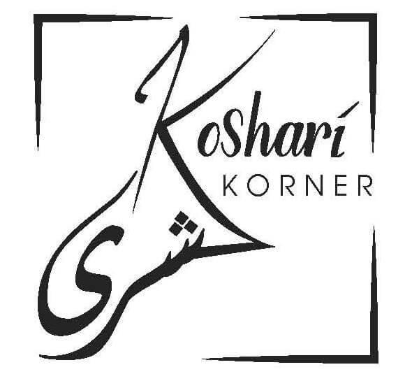 Muslims in the Mainstream: Koshari Korner, CMRC