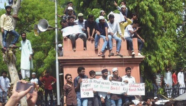Alumni condemn attack on Aligarh University