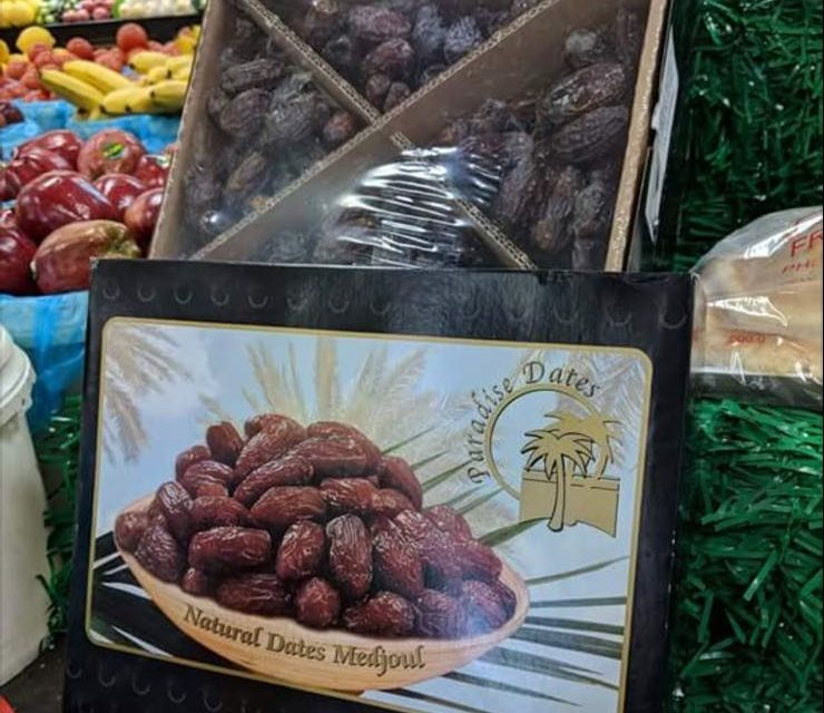 Cheap Dates! product of Israel?