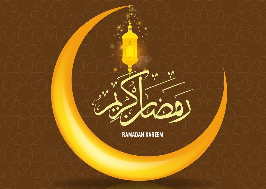 A Christian Reflection on Ramadan