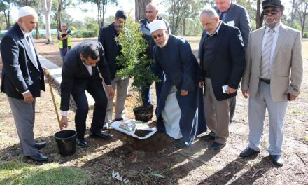 Inauguration of Muslim Lawn at Kemps Creek Cemetery