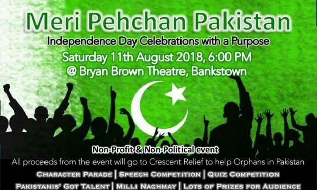 Celebrate Pakistan Independence Day