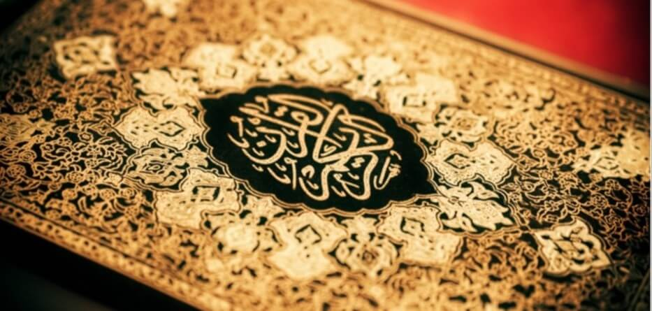 Qur'an and its interpretation by the Sahabah