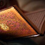 AMUA's unique Quranic studies course for 2019