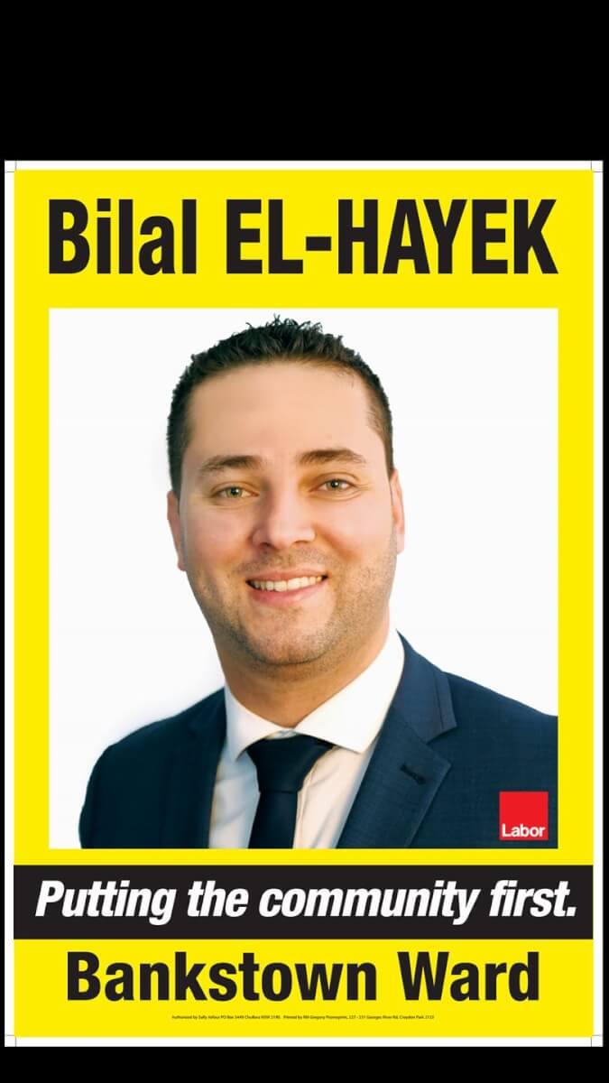 Rise to Success, Bilal El-Hayek for Bankstown