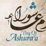 The significance of Ashoorah in Muharram