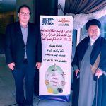 Towards building a pluralistic society in Iraq