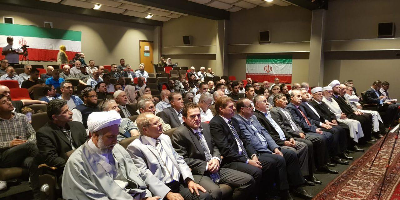 Sydney marks 40 years of Islamic Revolution