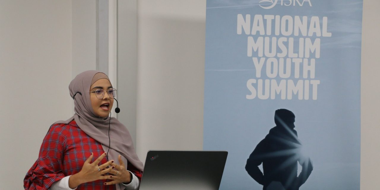 National Muslim Youth Summit: Report launch