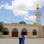Africa Tour Part 2 – Ethiopia: Visiting the First Mosque