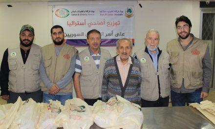 Bayt Al-Zakat Australia initiatives
