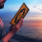 Seeker as the characteristic of a believer