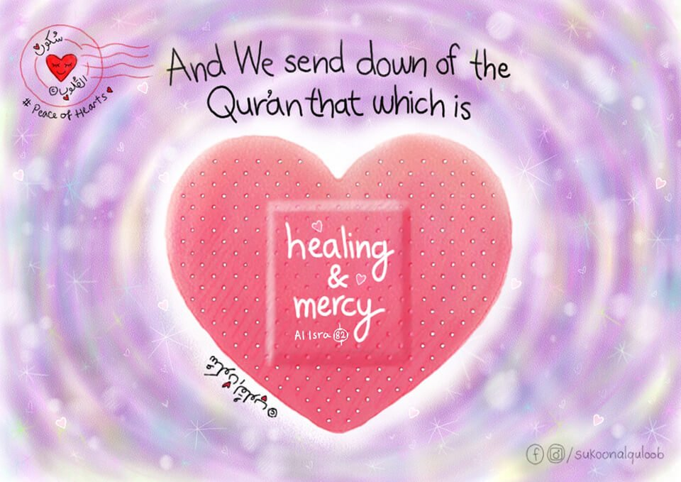 Quran is the cure of body and soul