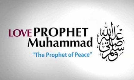 Our love of Prophet Muhammed (s)