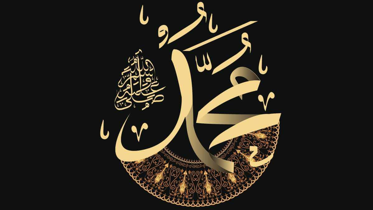 Muhammad (s) – The Perfect Man