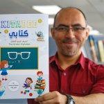 3000inThirty: Ramadan Kids Arabic Learning Challenge